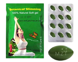 Meizitang Soft Gel
